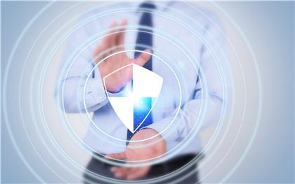 2020网络安全要求是怎样的,怎么实现网络安全