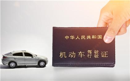 考C5驾照要多少钱,C5驾照可以开什么车?