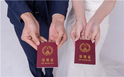 补办结婚证一个人去可以吗?