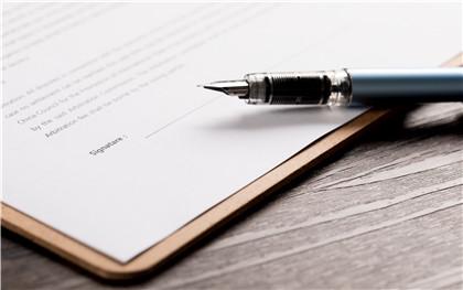 婚前协议书是否具有法律效力