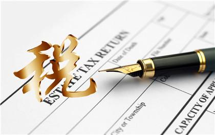 房产税税率一般怎么计算