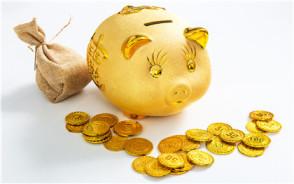 提前還房貸的辦理流程是什么