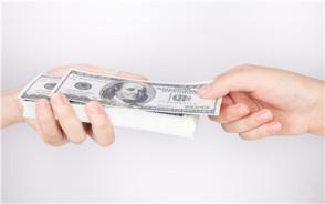 公積金提前還貸有什么注意事項