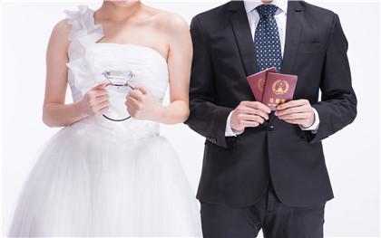 结婚登记需要什么手续