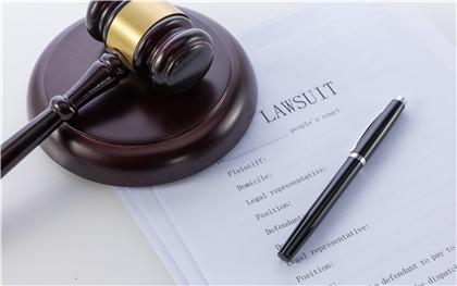 民事公益诉讼的诉前程序是怎样的