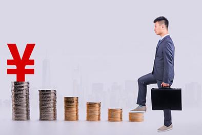 广州税后工资是怎样算的,税率是怎样的