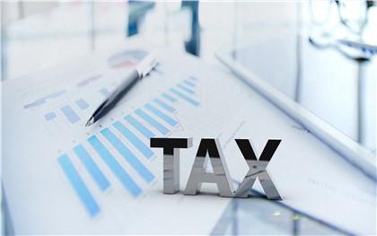 营改增后小规模纳税人怎么报税?纳税手续是什么