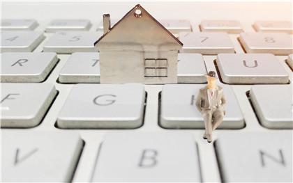 不动产证和房产证的区别有哪些?不动产证怎么办理?