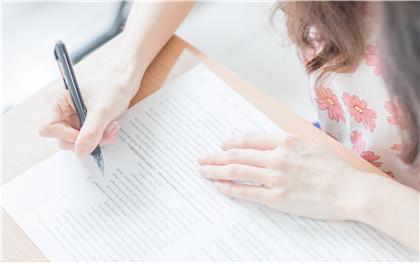 民间个人借贷合同范本应该怎么写