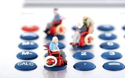 社会保险基数