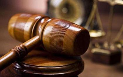 訴訟費標準
