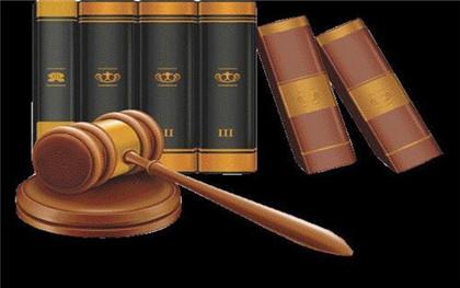 民事訴訟費