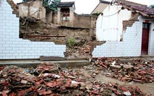 房屋破坏起诉材料