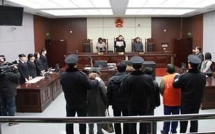 非法吸收公众存款罪立案