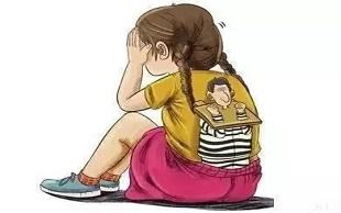 猥亵儿童罪