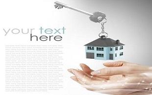 安置房政策
