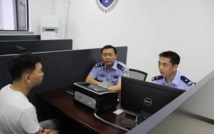 行政拘留影响