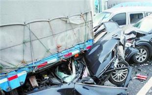 交通事故轻伤