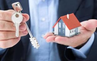 房产遗嘱公证费用