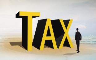 增值税附加税