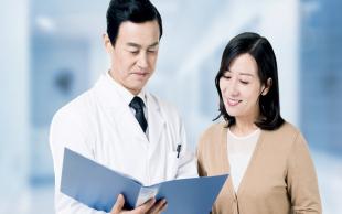 退休医疗保险