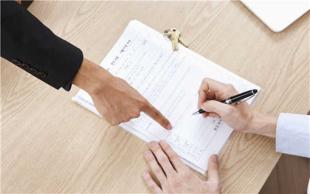 房屋租赁协议范本