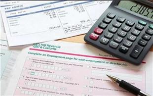 印花税最新规定