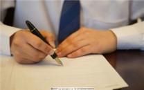 合同履行期限