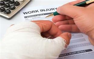 临时工受伤