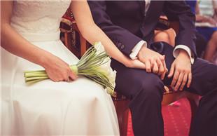 婚假申请书范文