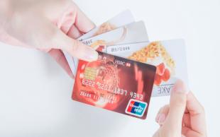 伪造银行卡