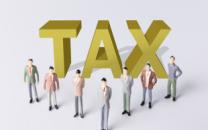 个税计算方法