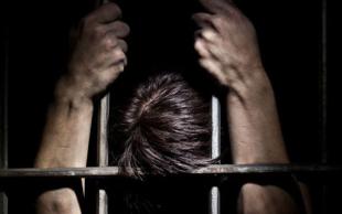 服刑人员养老保险