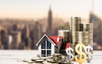 房产过户费用标准