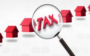 遗产税税率