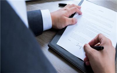 技术咨询合同的委托人什么情况下需要承担违约责任