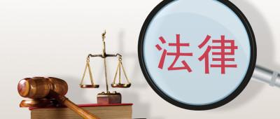 民事权利和义务有哪些