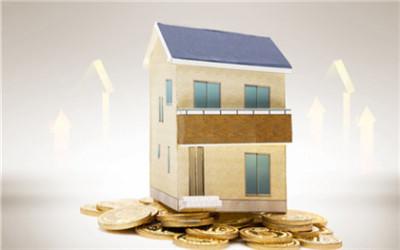 抵押期间抵押财产转让应遵循的原则