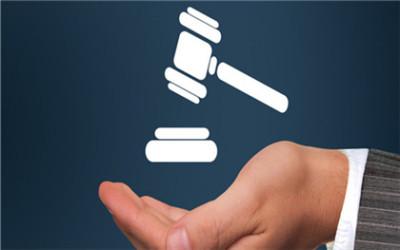 法院对发现埋藏物或隐藏物、拾得漂流物的裁判规则