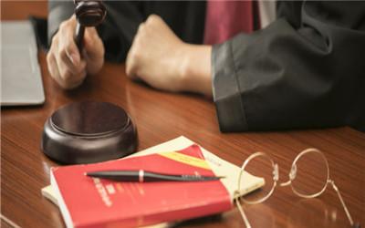 用益物权人行使权利要遵守什么法律规定