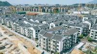 建设用地使用权可以分层出让吗