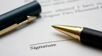民法典关于委托代理终止的例外的规定是什么