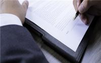 出卖人解除分期付款买卖合同之后可以怎么维护自己的权益