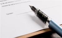 买卖标的物的质量瑕疵担保所依据的法条