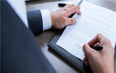 什么时候赠与财产需要办理登记