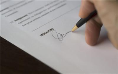 没有登记的租赁合同的效力如何