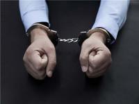 民法对非法拘禁的禁止