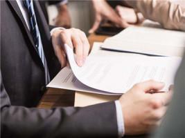 事业单位怎么解除合同