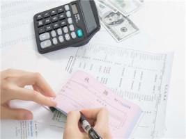 继承房产公证费用多少