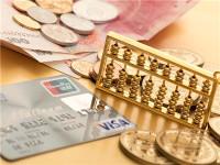 结婚前的贷款属于夫妻共同债务吗